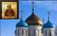 Приход храма Смоленской иконы Божией Матери; ?>