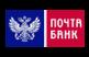 "ПАО ""Почта Банк"", www.pochtabank.ru; ?>"